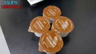 PE비닐, 롤비닐,포장용비닐,포장비닐제작,투명비닐포장지…