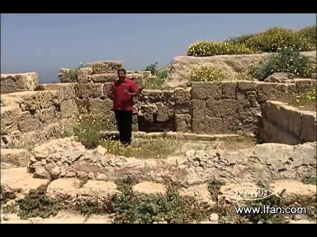 27- محاكمة بولس في قيصرية