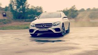 Тест-драйв: Mercedes E Class 2016.  Спортивный комфорт