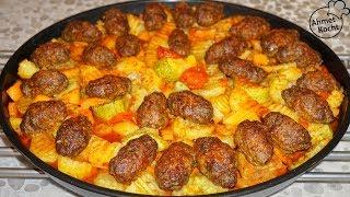 Tepsi Kebab | Kebap im Blech | Ahmet Kocht | türkisch kochen | Folge 339