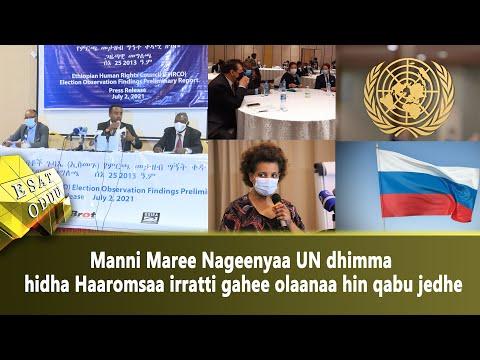 Ethiopia -ESAT Oduu