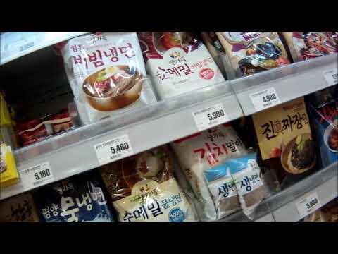 Seoul Lotte Mart First Visit