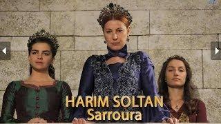 Harim soltan version tunisienne 1 حريم السلطان النسخة التونسية