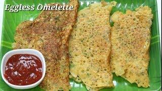 Eggless Omelette in Kannada   ಎಗ್ ಲೆಸ್ ಆಮ್ಲೆಟ್   Eggless Omelet in Kannada   Rekha Aduge