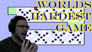 Worlds Hardest Game Прохождение ► Я СВИНЬЯ! ► ВЫНОС МОЗГА