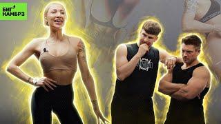 Качаем попу - лучшие упражнения | Серёжа и спорт #5