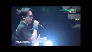 Gambar cover [HD-Lyrics] -Tsubomi - Kobukuro - 蕾 [つぼみ]