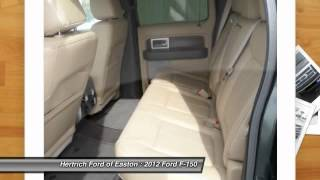 2012 Ford F-150 Easton Maryland FR00807