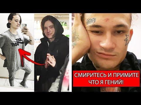 Ивангай хочет быть женщиной? Моргенштерн обиделся на подписчиков