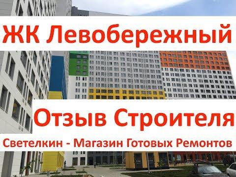 Город Череповец: климат, экология, районы, экономика
