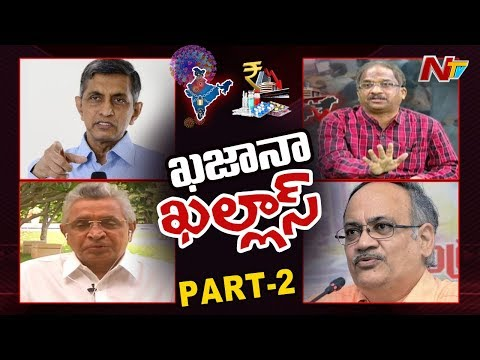 Special Discussion Over Coronavirus Impact on Indian Economy | Part 2 | NTV