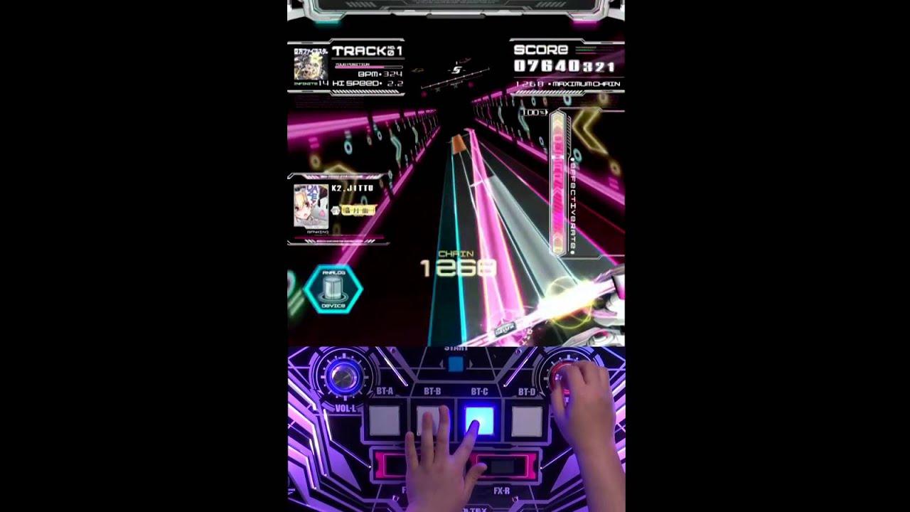 【SDVX II 】 ってゐ! ~えいえんてゐVer~ 【INF】