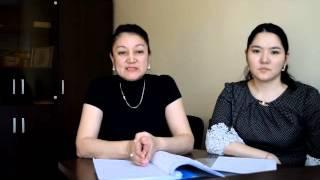 Разъяснение по оценке деятельности госслужащих(, 2016-03-18T03:08:46.000Z)