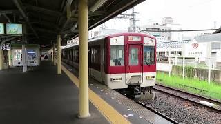 近鉄南大阪線6620系急行 橿原神宮前駅発車 Kintetsu Minami-Osaka Line 6620 series EMU thumbnail