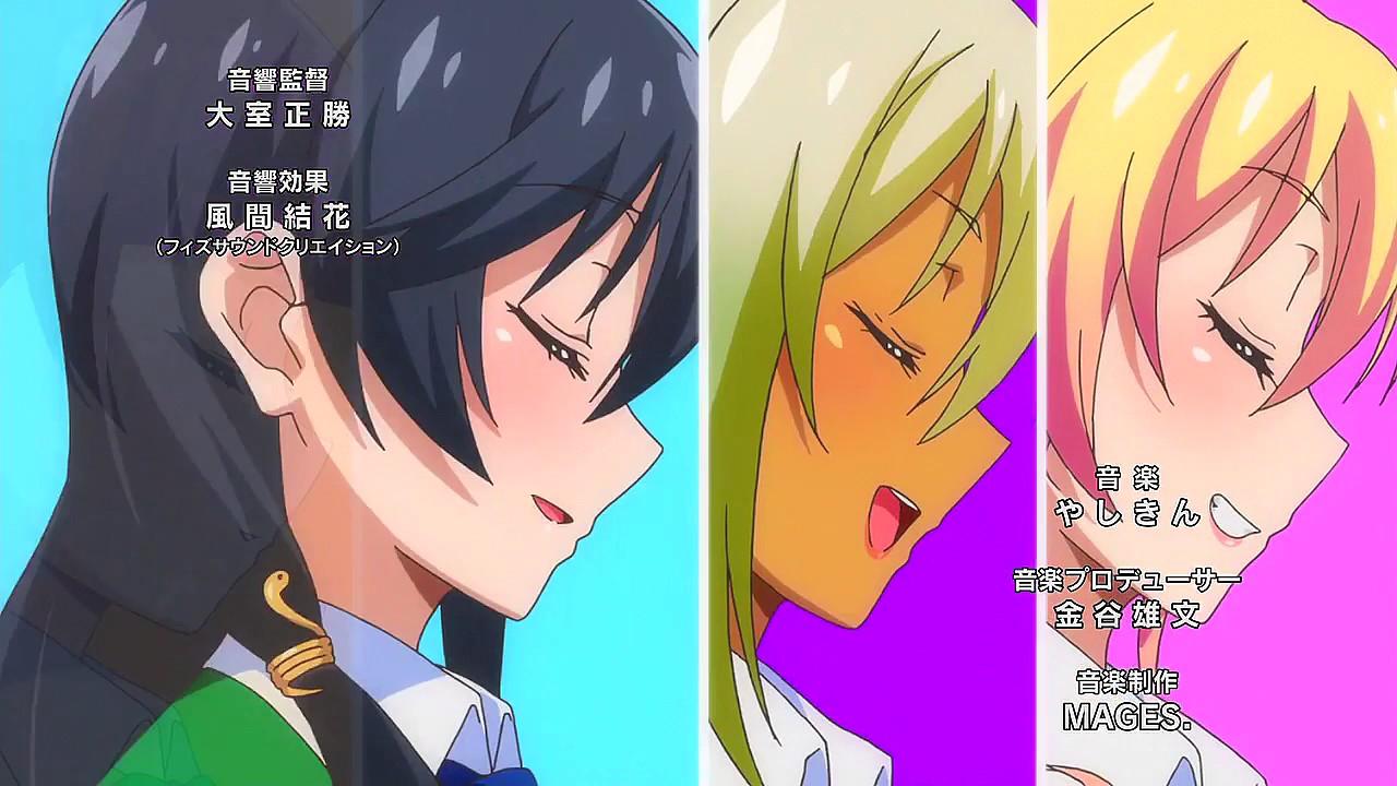 Serien Stream Hajimete No Gal