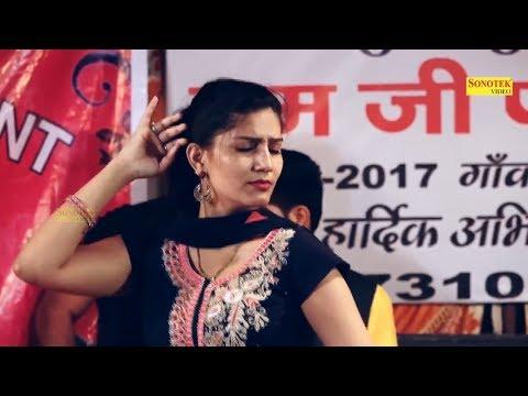 Sapna Chaudhary | Aankho Ka Kajal | Veer Dahiya | New Haryanvi Stage Dance | Trimurti
