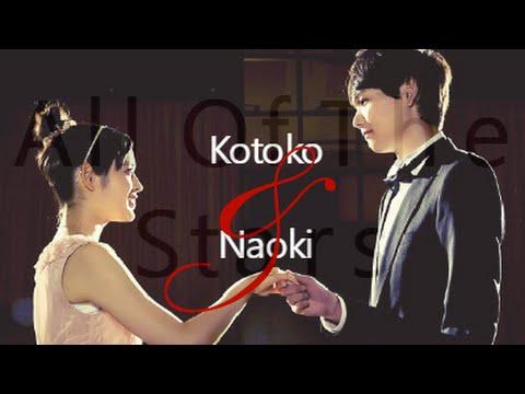 ╚ Kotoko & Naoki ╗ all of the stars | Itazura na Kiss Love in Tokyo