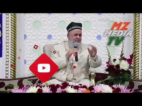 Хамхобаги бо хамсари худ дар мохи шарифи Рамазон (саволу чавоб 2020) Хочи Мирзо