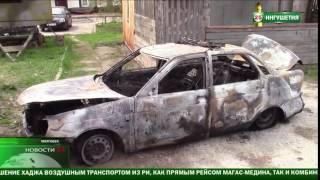 В г  Малгобек Республики Ингушетия, неизвестными из автоматического огнестрельного оружия обстреляна