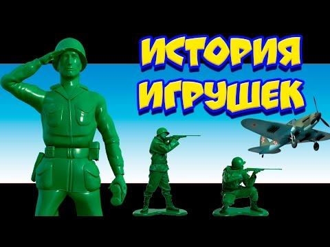 Война Игрушек Дома War Of Toys