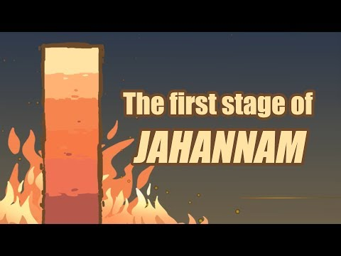 The First Stage Of Jahannam/Hell | Subtitled