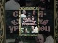 Сам я - вятский уроженец (1992) фильм