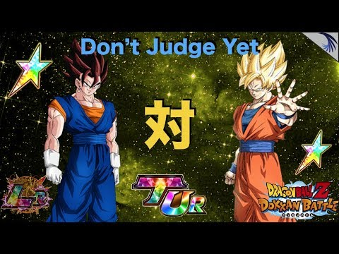 Thoughts on LR Vegetto Blue! Don't Judge Yet! Discussion/Opinions: DBZ Dokkan Battle