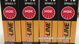 Свечи зажигания NGK BPR6ES 11/5339