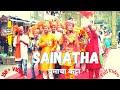 Sainatha Song | Premacha Katta | Yug Productions / Bhushan Bhanushali / Yogesh Chaudhary