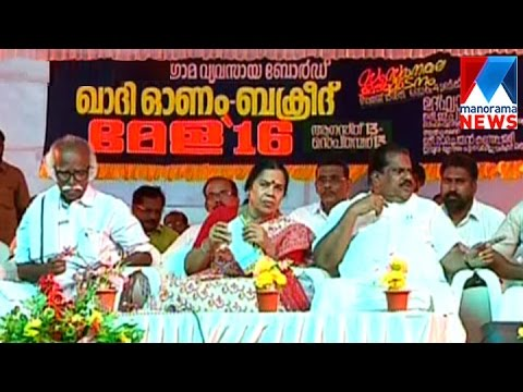 Khadi workers of Malabar going to have a good time says Minister Jayarajan  | Manorama News