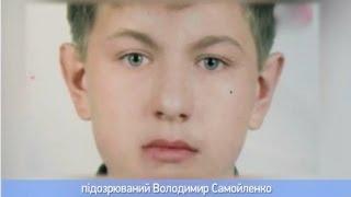 Наш внук отсталый, но не убийца (полный выпуск) | Говорить Україна