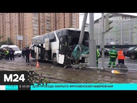 Автобус с китайскими туристами попал в аварию - Москва 24