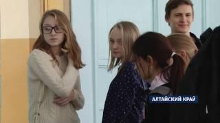 Три миллиарда рублей получит Алтайский край на реализацию нацпроекта «Образование»