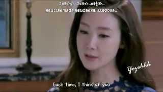 Lena Park - You And I (그대 그리고 나) FMV (Temptation OST) [ENGSUB + Romanization + Hangul]