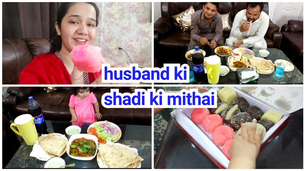 Download Husband ki shadi ki mithai larki walon ki traf sy | date fix karny lgy hn sitara yaseen vlogs