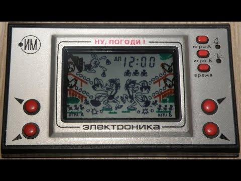 Radziecka gierka Ну, погоди! / Электроника ИМ-02 / Zającu! Ja ci pokażę! / wspomnienia i giercowanie