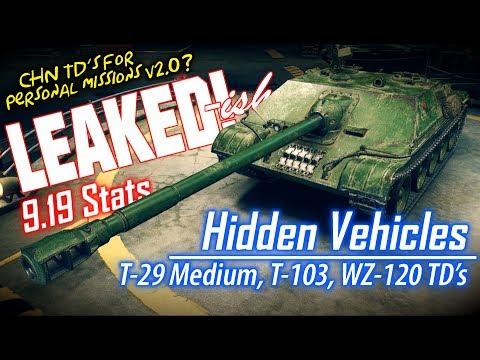 LEAKED!-ish 9.19 Hidden Vehicles || World of Tanks