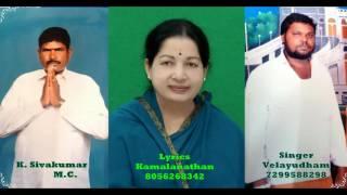 Chennai Gana - Amma death Song