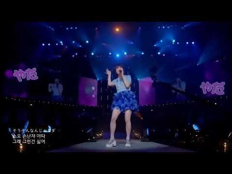 Renai Circulation - Kana Hanazawa (Live)