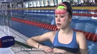 Что такое подводное плаванье?