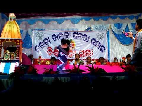 haigo jasada Rani, Alekha badatya, barsha dance, subarnapu