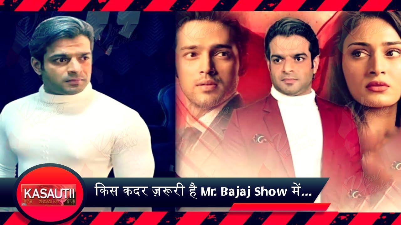 Kasauti Zindagi Kay 2   Show में किस कदर ज़रूरी है Mr. Bajaj का role   Serial News 2020