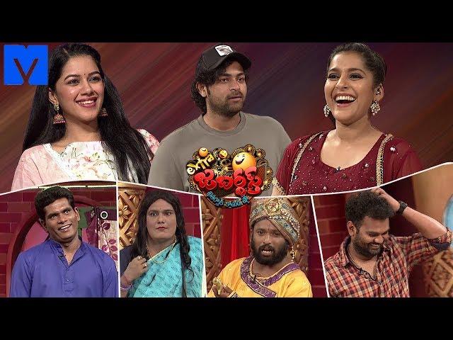 Extra Jabardasth | 20th September 2019 | Extra Jabardasth Latest Promo - Rashmi, VarunTej,Mirnalini