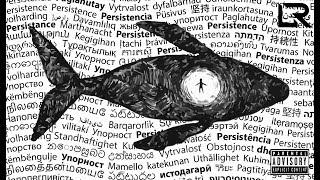 02. LR - Mi Primera Vez (Audio Oficial) | Persistencia