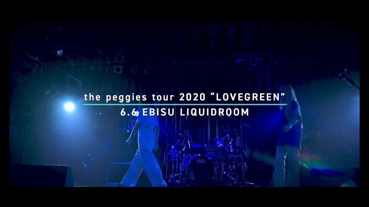 the peggies 8月8日(土)20:00~「the peggiesの!SOUND BASE」配信決定!