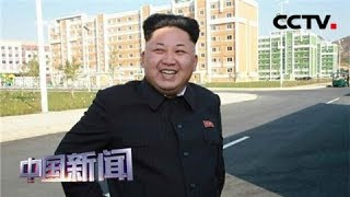 [中国新闻] 朝中社:金正恩再次指导朝鲜军队火力打击训练 金正恩对训练表示满意 要求保持战斗动员态势 | CCTV中文国际
