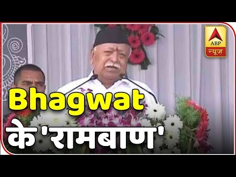 Debate On RSS Chief Mohan Bhagwat's Demand Of Law For Ram Mandir Construction | ABP News