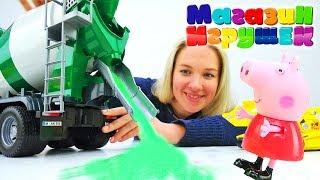 Свинка Пеппа в магазине игрушек - Видео для детей
