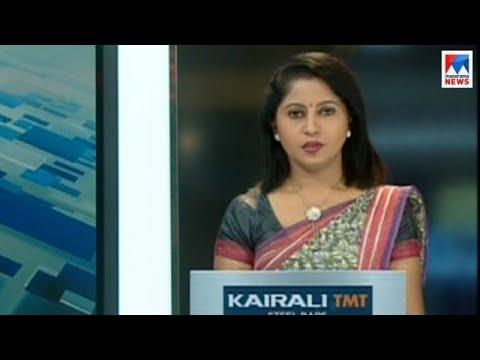 ഒരു മണി   വാർത്ത | 1 P M News | News Anchor - Veena Prasad | October 29, 2018