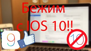 видео что делать, если тормозит macbook?